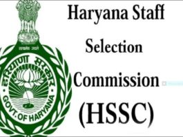 HSSC Clerk Answer Key